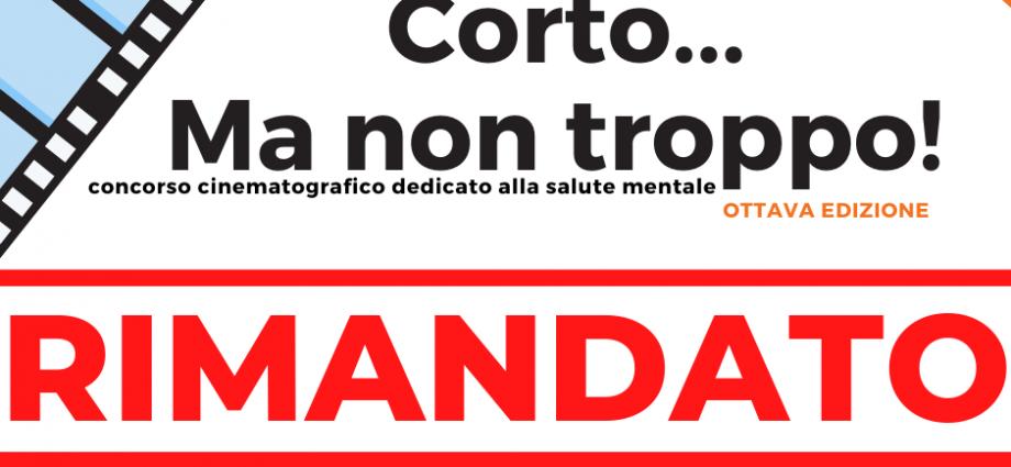 """Paliano, """"Festival Corto...Ma non troppo!"""": Rimandata l'ottava edizione 1"""